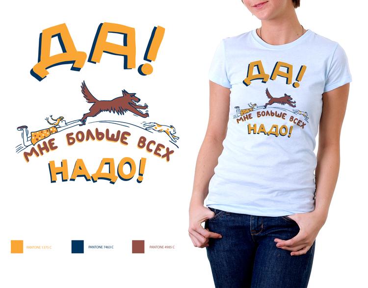 шелкография для футболок