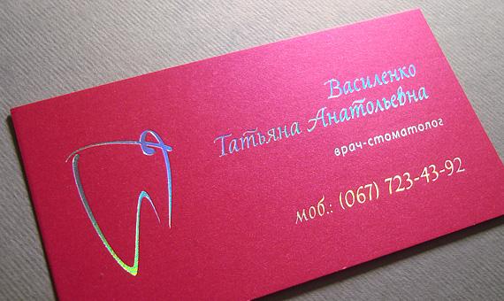 Визитки дизайн для стоматолога
