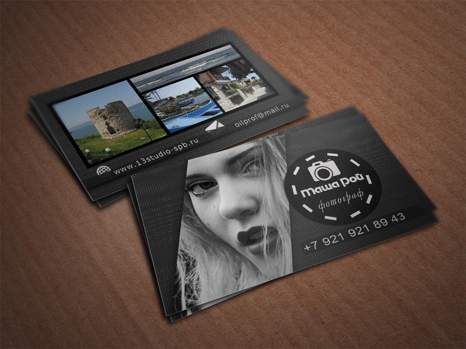 реклама для фотографа образец - фото 8
