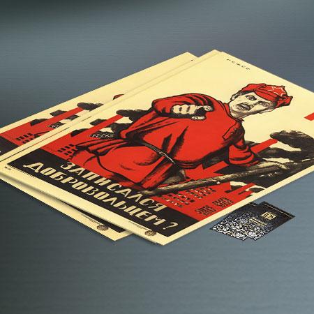 типография печать плакат а2 москва